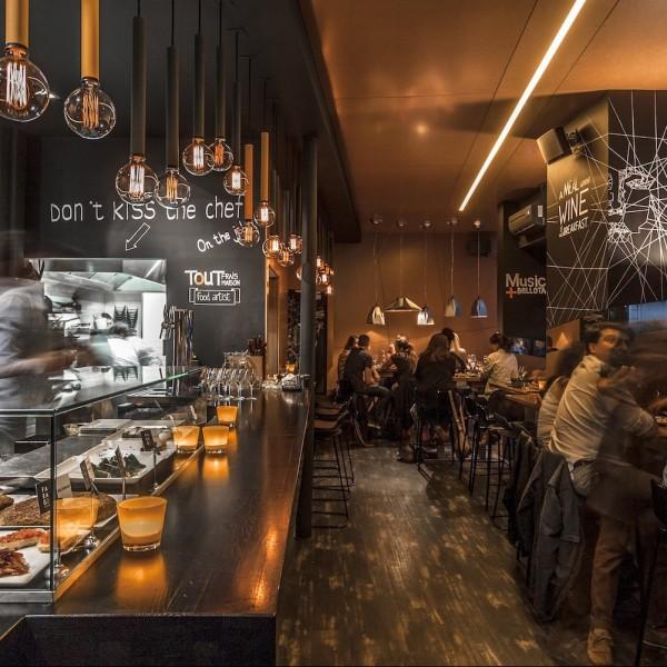 FARAGO webdesign UI restorant gastronomie bistronomie - cover - mael burgy